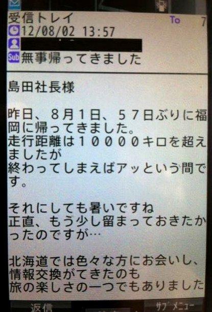 12120120802A.JPG