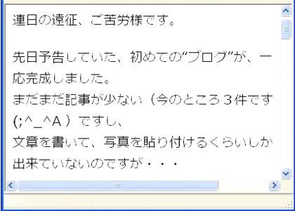 14020121006B5.JPG