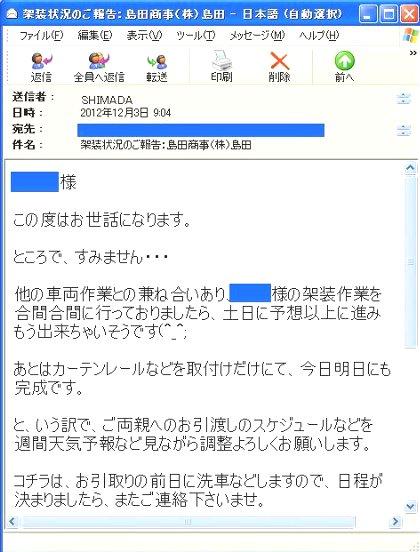 14720121203M2.JPG