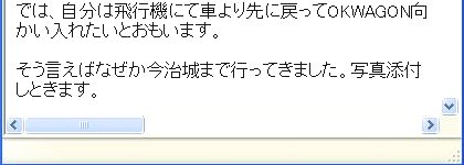 160201305087M3.JPG