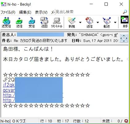 201104-355M.jpg