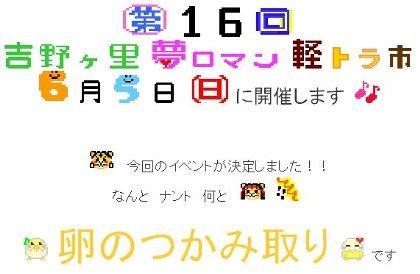 20110601.JPG