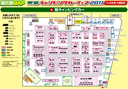201111map.JPG