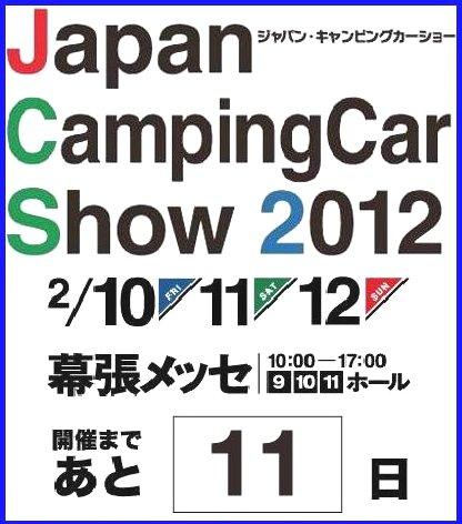 201202%2011.JPG
