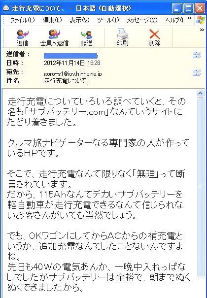 20121114%20M.JPG