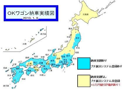 20130108.JPG