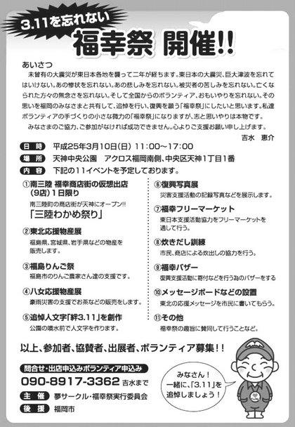 201303FKS5.jpg