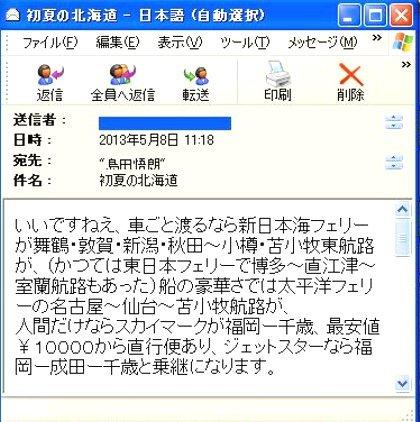 20130508M.JPG
