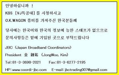 20130531JBC.JPG