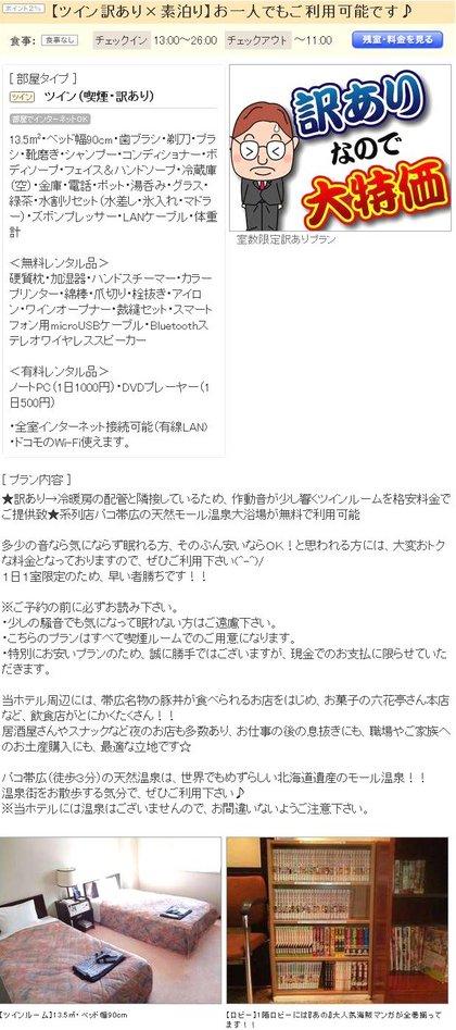 20130610O2.JPG
