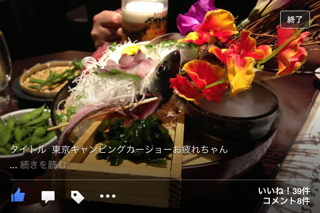 20130707M.PNG