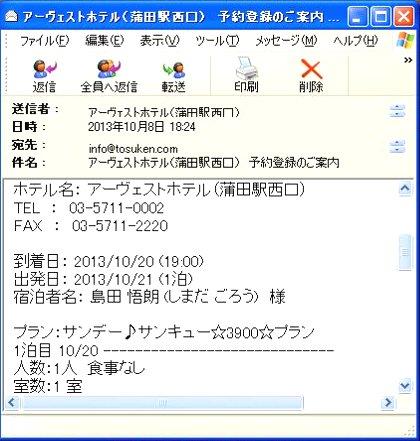 20131020H.JPG
