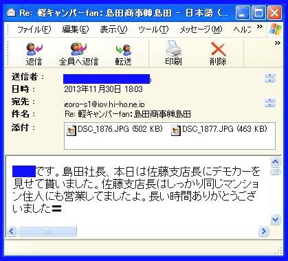 20131130M4.JPG