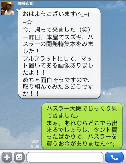 20140118L2.PNG