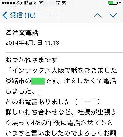 20140408MJ.jpg