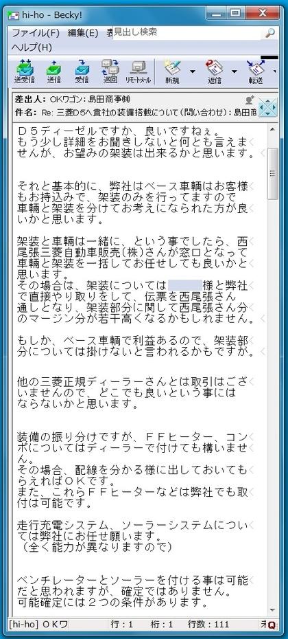 20140826257aM.jpg