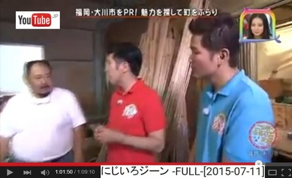 20150711TV5.jpg