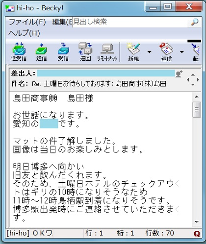 20150820M.jpg