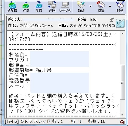 20150926MWK.jpg