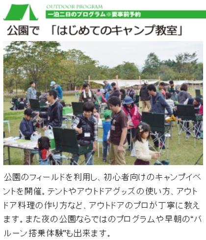 201509uminaka3.jpg