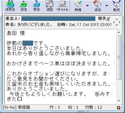 20151017M1.jpg