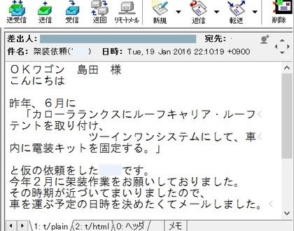 20160119M.jpg