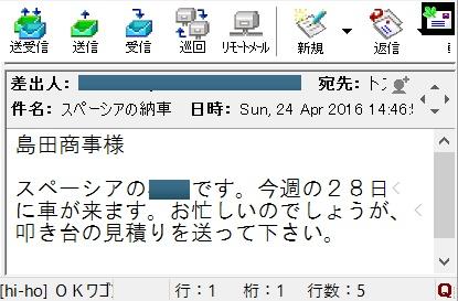 20160424M305.jpg