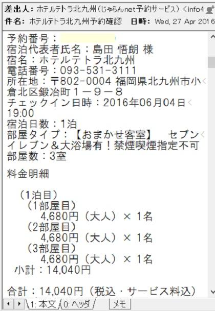 20160604-H1.jpg