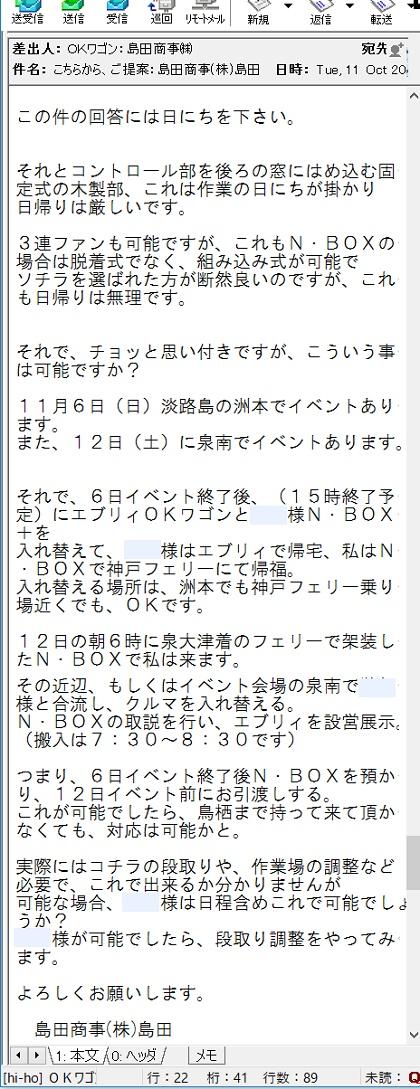 20161011-328M1.jpg