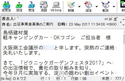 20170300M.jpg