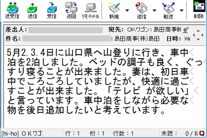 20170510M348.jpg