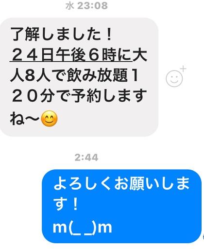 201706hokurikuM2.jpg