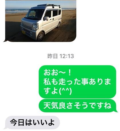 201706hokurikuM8.jpg