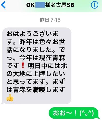201706hokurikuM9a.jpg