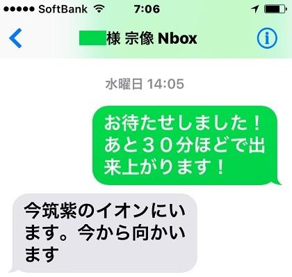 20170809NBK-M2.jpg