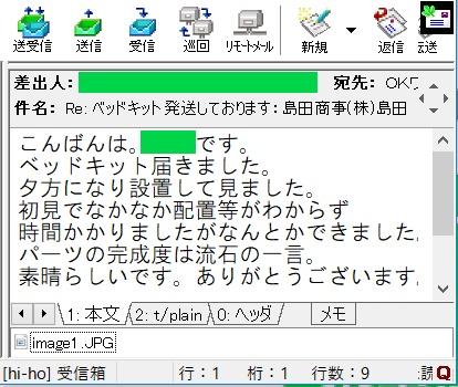 20170811NBK-M.jpg