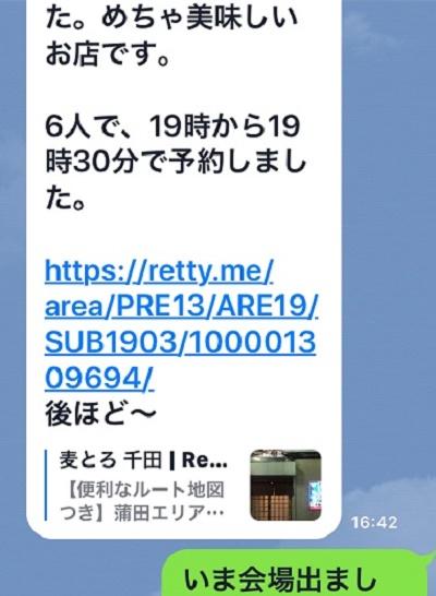 20171020-OD%20%2838a%29.JPG