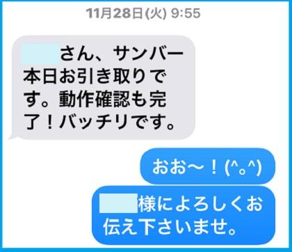 20171128-381M2.jpg