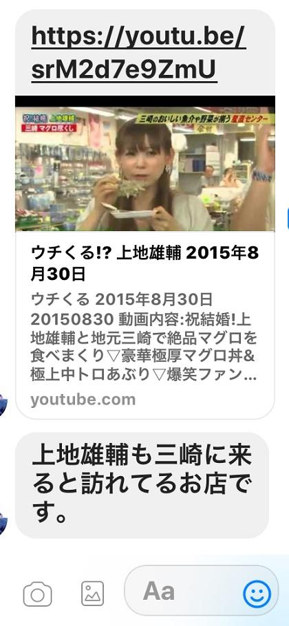 201711MMM.jpg
