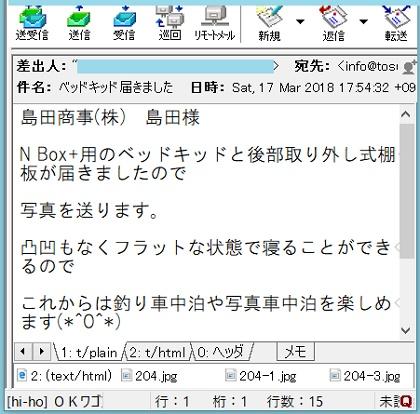 20180317-NBM.jpg