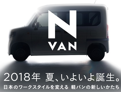 20180514NB.jpg