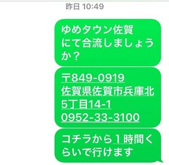 20180707-BK05a.jpg