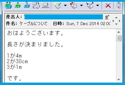 24220141207M.jpg