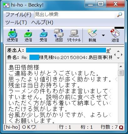 26220150805M.jpg