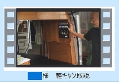 302P-DVD.jpg