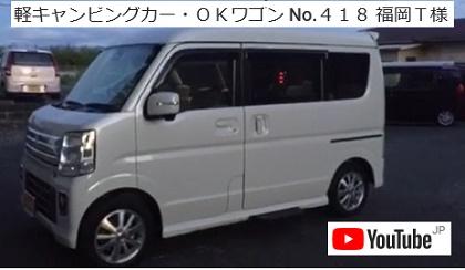 418YT1.jpg