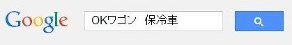 83google2.jpg