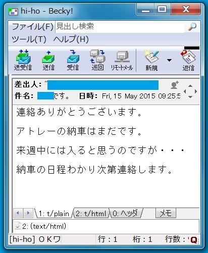 BK4820150515M.jpg