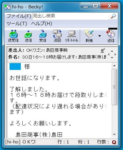BK4820150521M.jpg