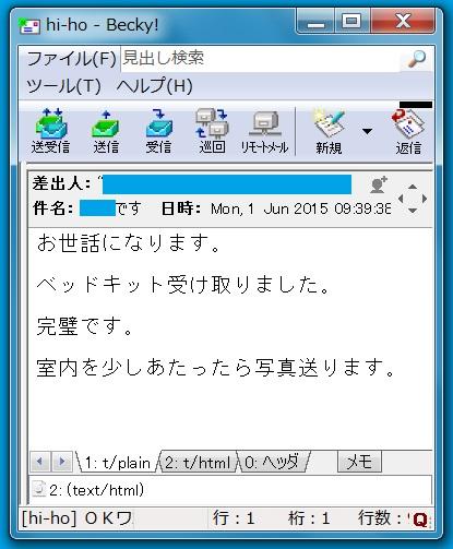 BK4820150601M.jpg